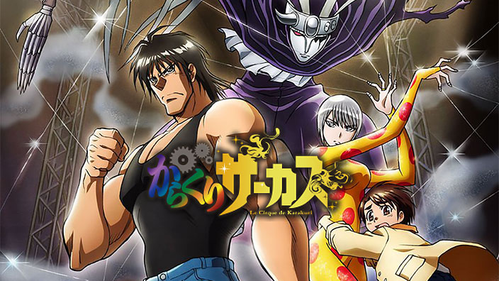 Karakuri Circus, primo trailer, cast, staff e data di trasmissione dell'anime