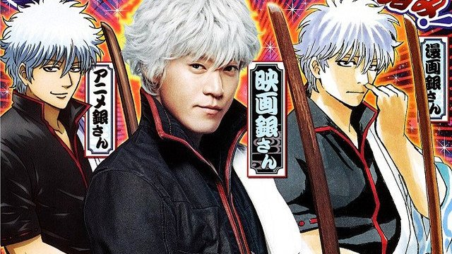 Next Stop Live Action: Gintama 2 bissa il successo, 3D Kanojo Real Girl