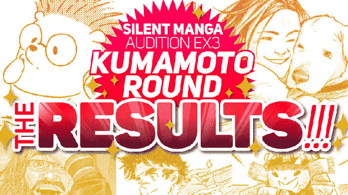 Silent Manga Audition Extra Round Three: Dall'Oglio secondo!