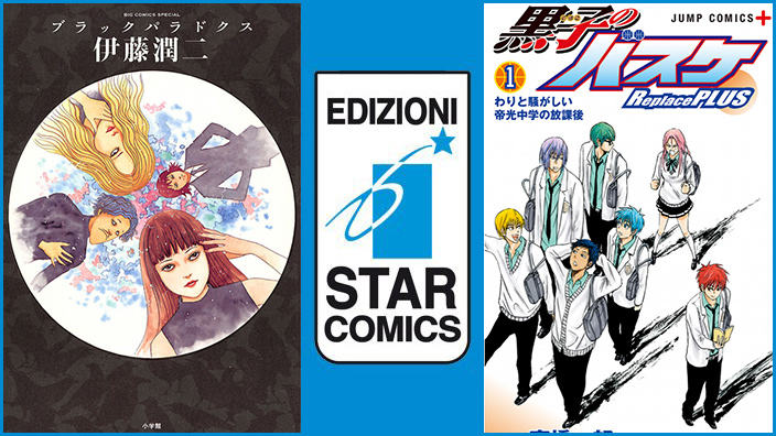 Star Comics: in arrivo Black Paradox di Ito e Kuroko's Basket Replace Plus