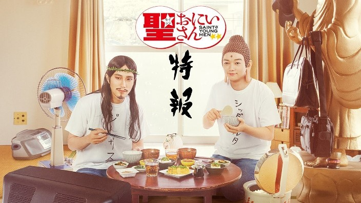 Next Stop Live Action: Saint Young Men parte in streaming su YouTube
