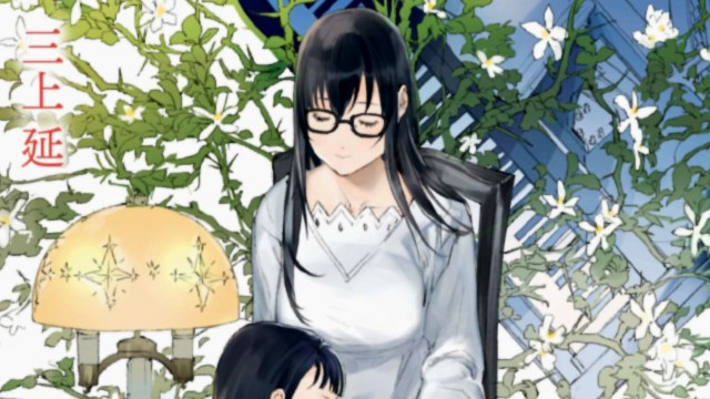 Light Novel Ranking La classifica giapponese al 7/10/2018