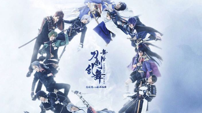 Next Stop Live Action: Touken Ranbu, Bleach, uomo rinasce gatto in Tora-san