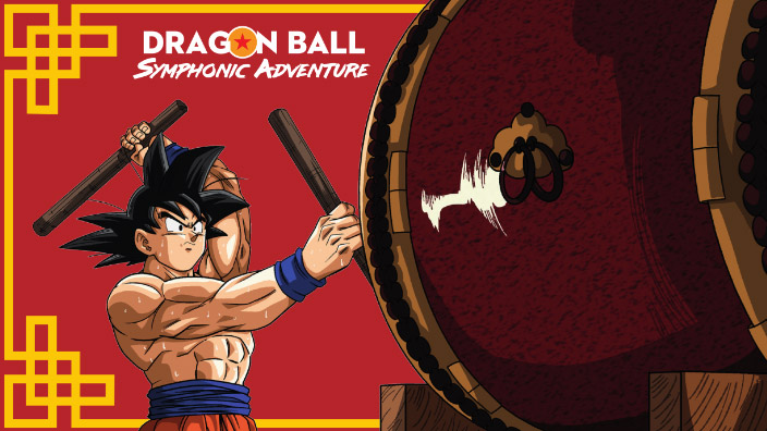Dragon Ball Symphonic Adventure: data italiana del concerto al Napoli Comicon