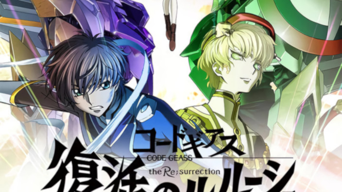 Code Geass: Lelouch of the Resurrection, nuovo trailer per il film conclusivo