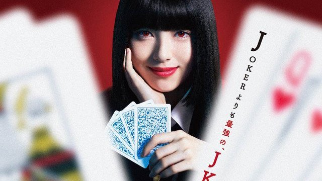 Next Stop Live Action: Kakegurui in film, Cheer Boys!!, Samurai Marathon