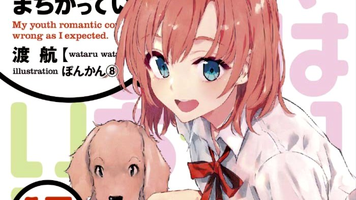Light Novel Ranking La classifica giapponese al 2/12/2018