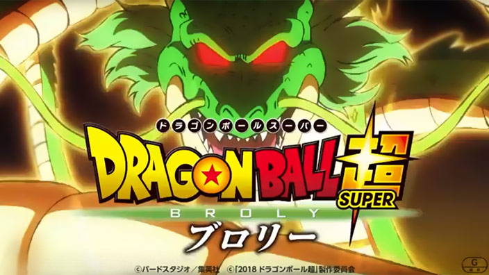 Dragon Ball Super: Broly subito primo al botteghino giapponese