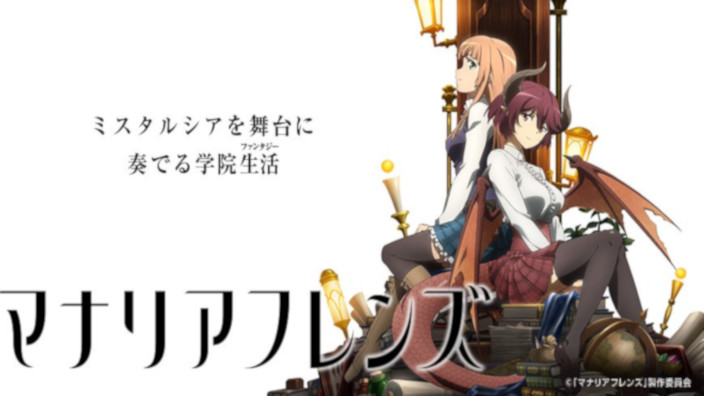 Nuovi trailer per Manaria Friends e Kemono Friends 2