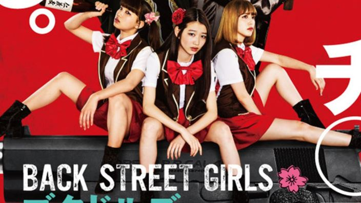 Next Stop Live Action: I''s, donne forti in Back Street Girls e The Day's Organ