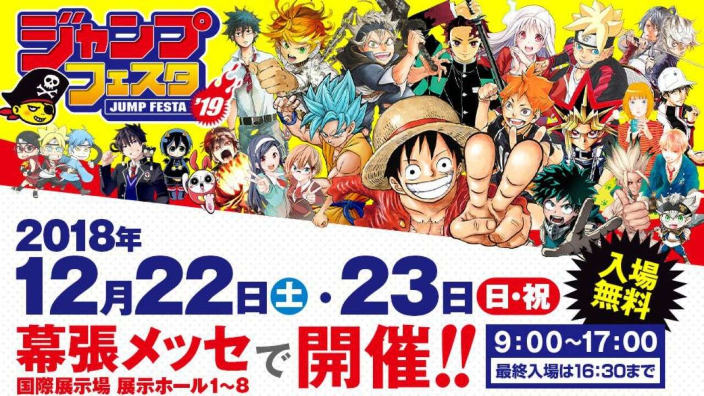 One Piece 20° anniversario: video celebrativo e messaggio di Eiichiro Oda