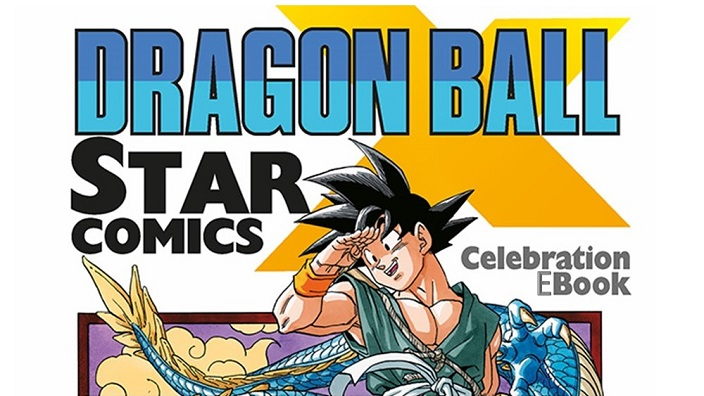 Il manga di Dragon Ball arriva anche digitale grazie a Star Comics
