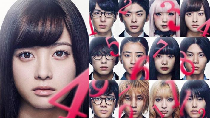 Next Stop Live Action: l'horror dei 12 teenager suicidi e i gamer innamorati