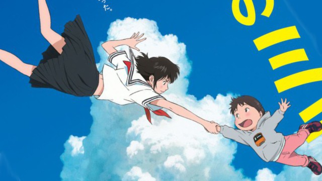 Blu-Ray e DVD Anime La classifica in Giappone al 27/01/2019