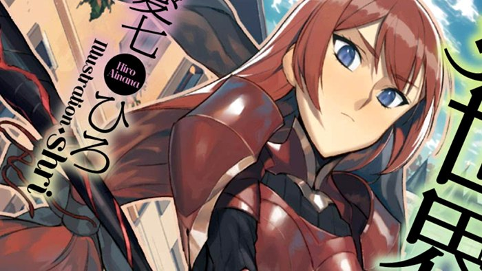 Light Novel Ranking: la classifica giapponese al 3-10/03/2019