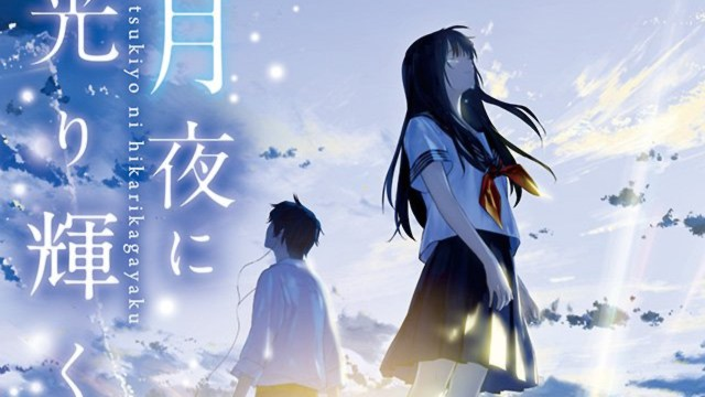 Light Novel Ranking: la classifica giapponese al 17/03/2019