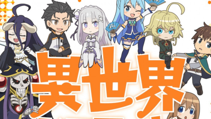Ta ga Tame no Alchemist, Isekai Quartet e The Island of Giant Insects: nuovi trailer