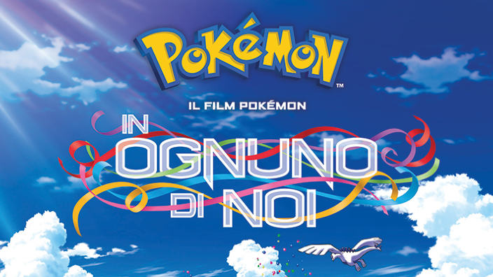 Pokémon: In Ognuno di Noi, il film in prima TV su K2