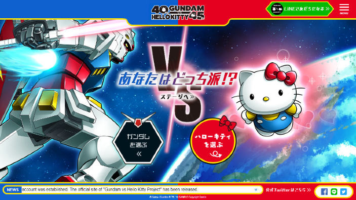 Gundam VS Hello Kitty: chi vincerà?