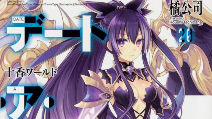 Light Novel Ranking: la classifica giapponese al 24/03/2019