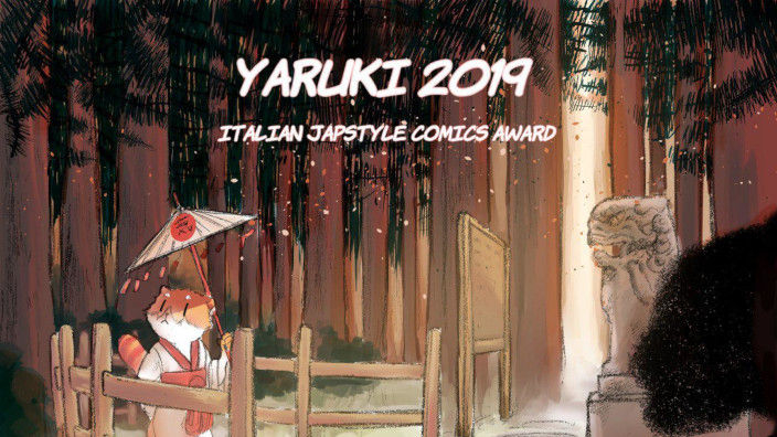 Yaruki 2019: Dada Adventure del Cocorito Studio
