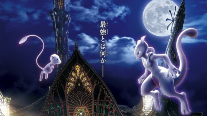 Mewtwo Strikes Back: nuovo trailer per l'ultimo film Pokémon