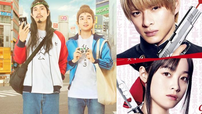 Next Stop Live Action: bis per Saint Young Men, avventure per Buddha e Gesù