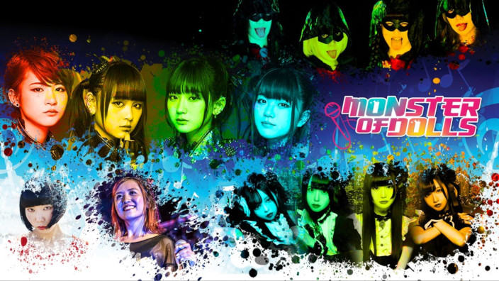 Monster of Dolls: arriva in Italia il primo festival a tema idol