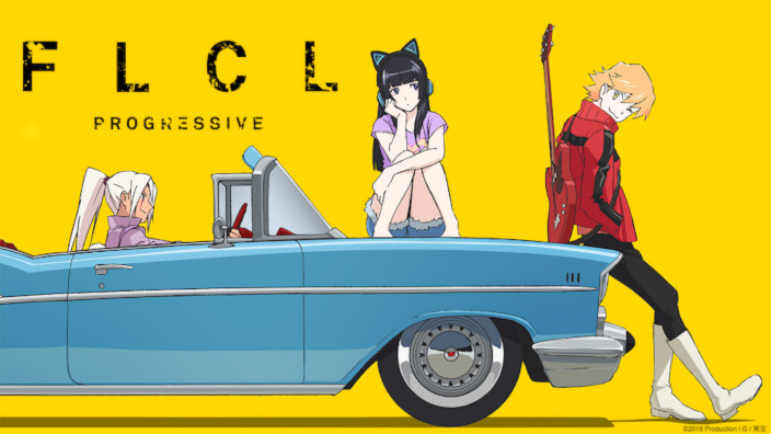 FLCL Progressive e Alternative disponibili su Crunchyroll