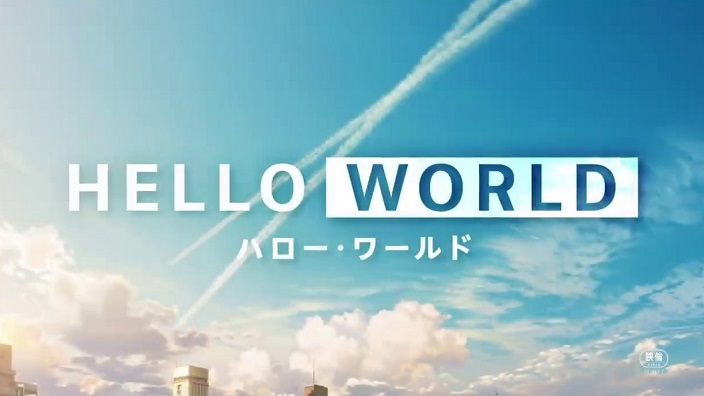 Hello World: arriva il primo trailer per il film di Tomohiko Ito
