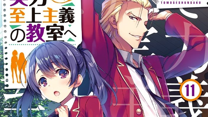 Light Novel Ranking: la classifica giapponese al 26/5/2019