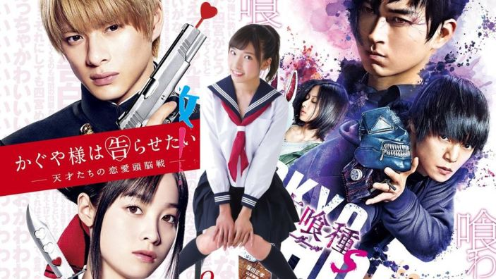 Da manga a film, drama e special live action: stagione estate 2019