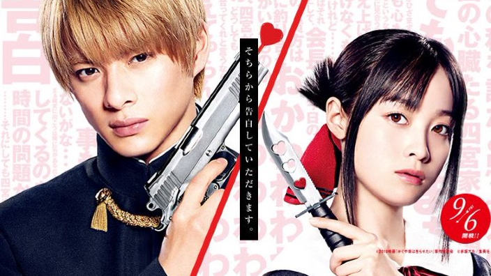 Next Stop Live Action: Kaguya-sama Love is War, Tokyo Ghoul, Dad of Light