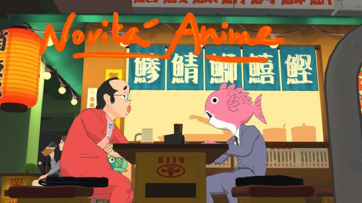 Annunci anime: Yotogame-chan, Business Fish, Tamayomi