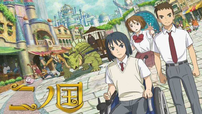Nuovi trailer per Ni no Kuni, Stand My Heroes e Wasteful Days of High School Girl