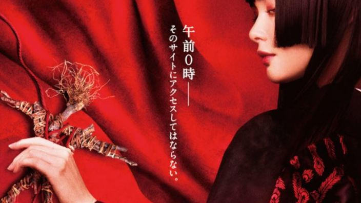 Next Stop Live Action: Kaguya-sama Love is War, Hell Girl, Kingdom