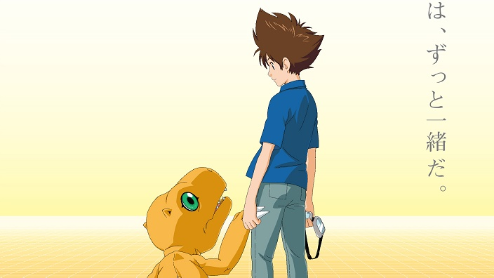Digimon Adventure: Last Evolution Kizuna: rivelati data e trailer