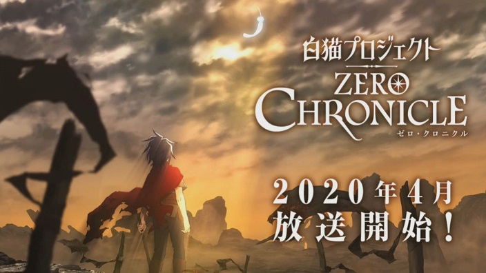 Shirenoko Project: Zero Chronicle, primo trailer e data di uscita per l'anime