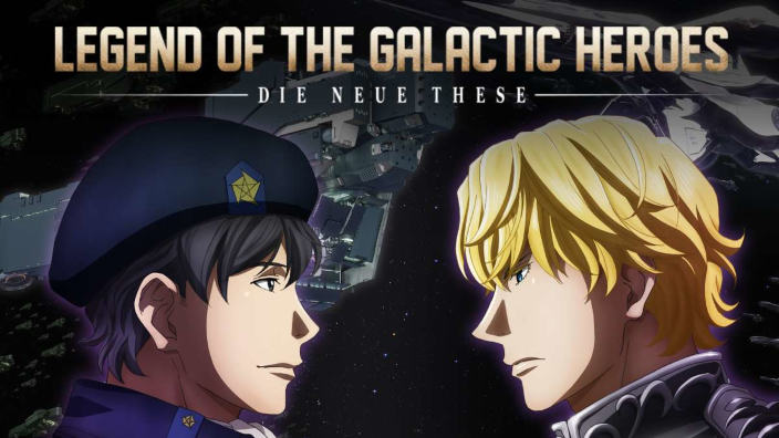 Legend of the Galactic Heroes: promo per i tre film