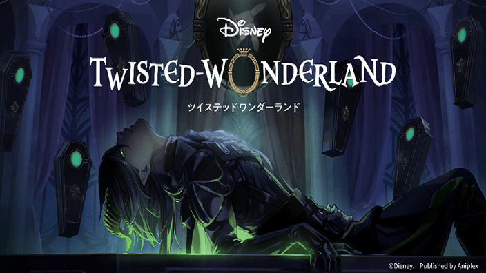 Disney Twisted-Wonderland: i nuovi personaggi di Yana Toboso (Black Butler)