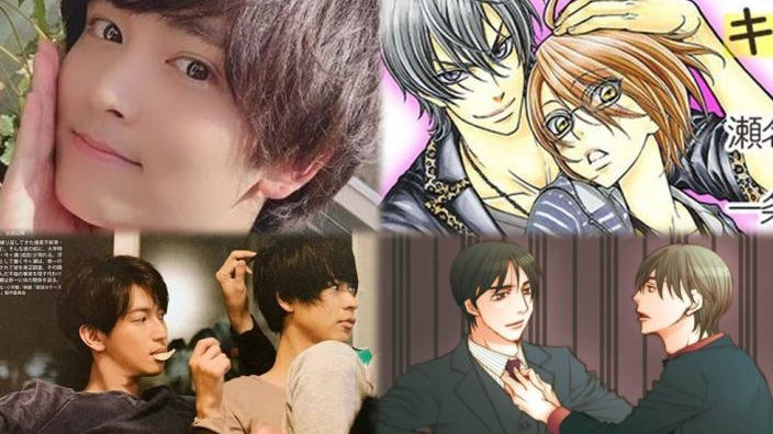 Love Stage!!, Il Gioco del Gatto e del Topo, Secret Bitch: what's drama new
