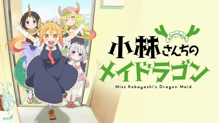 The Best of Kyoani: <b>Miss Kobayashi's Dragon Maid</b> - Recensione