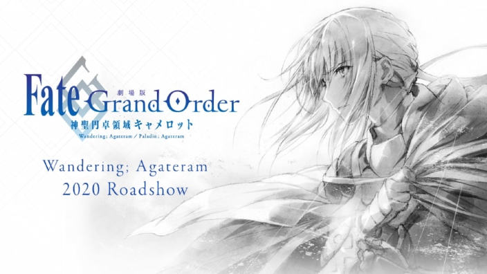 Fate/Grand Order anime: video per Camelot e sorpresa per Babylonia