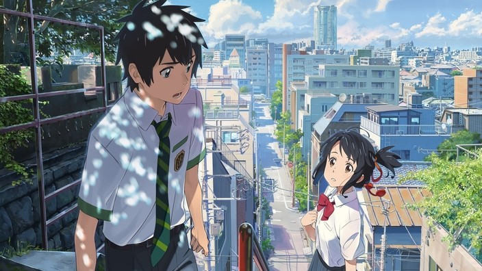 VVVVID : Your Name e altri tre titoli disponibili a pagamento