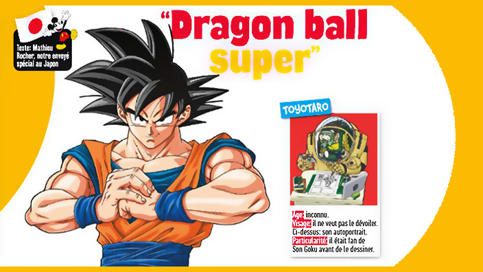 Intervista a Toyotaro: come è stato scelto per Dragon Ball Super?