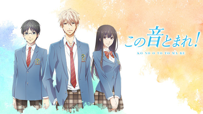 Anime trailer: Kono oto Tomare, Fate Absolute Demonic Front, Noukin
