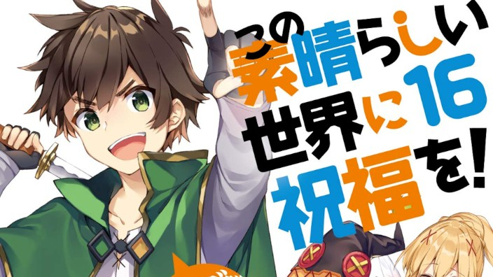Light Novel Ranking: la classifica giapponese all'11/8/2019