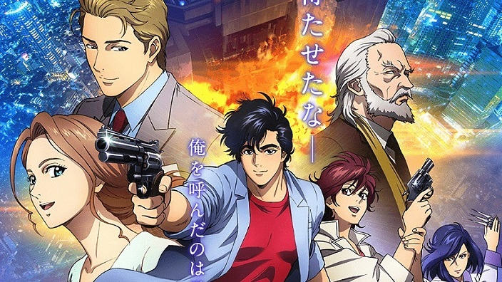 City Hunter: Private Eyes, lista delle sale italiane e coupon sconto