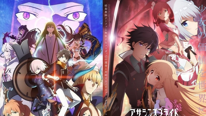 Fate/Grand Order Babylonia, Assassin's Pride e Girl from the Other Side: diffusi nuovi trailer
