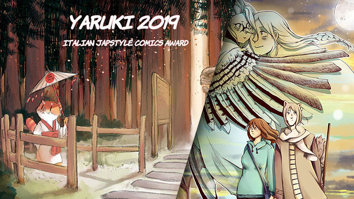 Yaruki 2019: A Place To Belong di Aurora Maeno